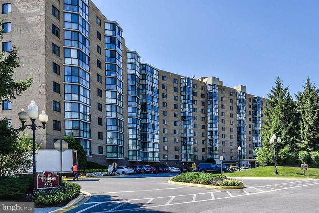 3310 N Leisure World Boulevard #124, SILVER SPRING, MD 20906 (#MDMC740686) :: The Redux Group