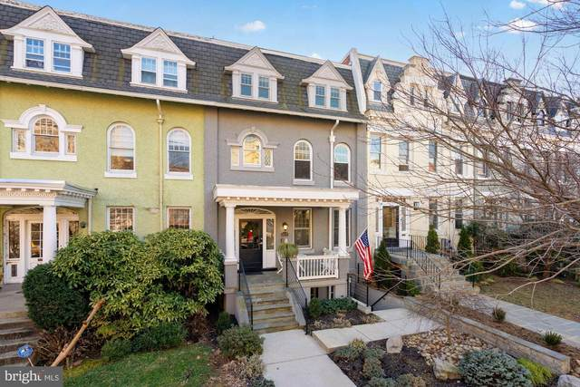 2616 Garfield Street NW #1, WASHINGTON, DC 20008 (#DCDC503490) :: Bob Lucido Team of Keller Williams Integrity