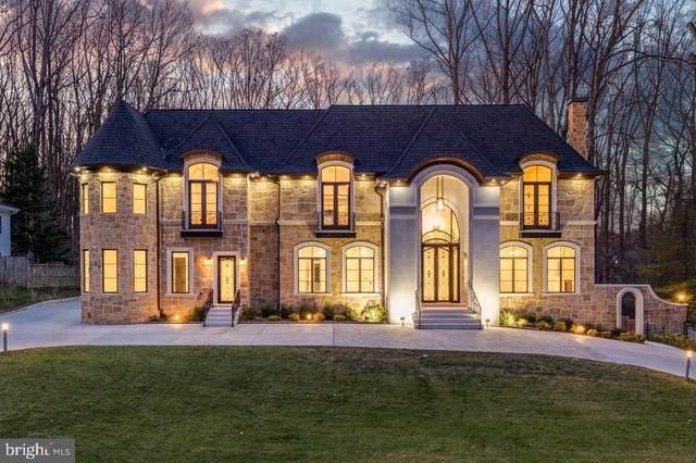 1048 Rector Lane, MCLEAN, VA 22102 (#VAFX1175644) :: Great Falls Great Homes