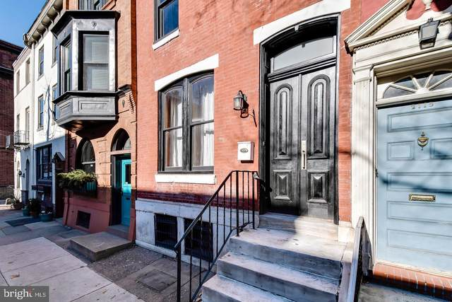 2117 Locust Street, PHILADELPHIA, PA 19103 (MLS #PAPH978230) :: Kiliszek Real Estate Experts