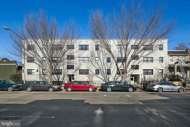 1524 Independence Avenue SE #101, WASHINGTON, DC 20003 (#DCDC503538) :: Tom & Cindy and Associates