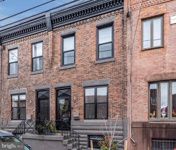 1212 Mckean Street, PHILADELPHIA, PA 19148 (#PAPH978538) :: The Dailey Group
