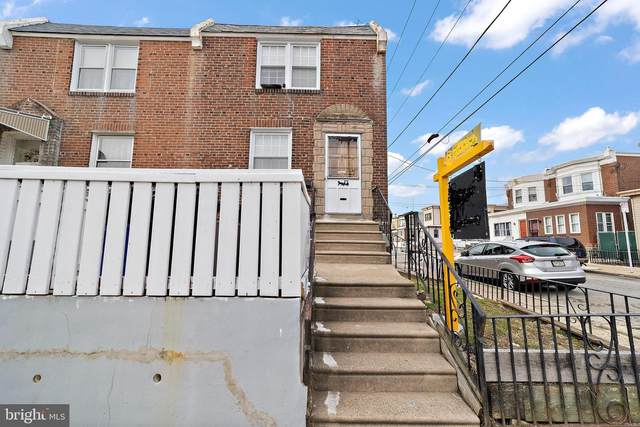2000 Kennedy Street, PHILADELPHIA, PA 19124 (#PAPH978680) :: Certificate Homes
