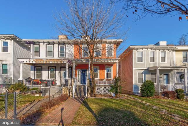 5417 Illinois Avenue NW, WASHINGTON, DC 20011 (#DCDC503774) :: Eng Garcia Properties, LLC