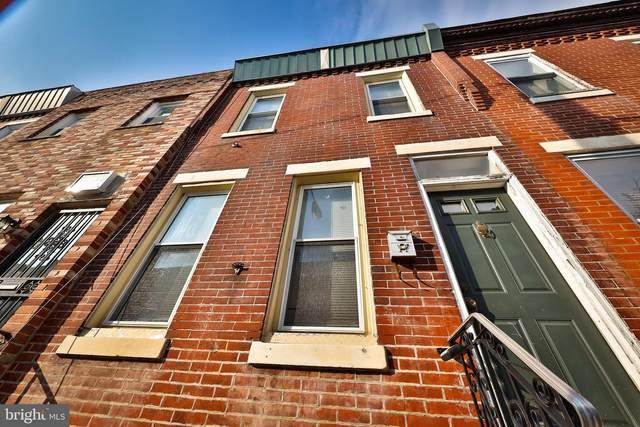 2416 S Sartain Street, PHILADELPHIA, PA 19148 (#PAPH978920) :: ExecuHome Realty
