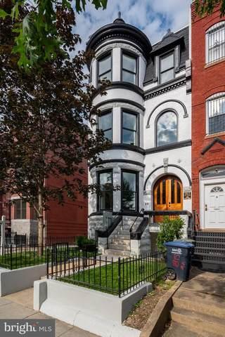 1817 13TH Street NW #2, WASHINGTON, DC 20009 (#DCDC503862) :: Bic DeCaro & Associates