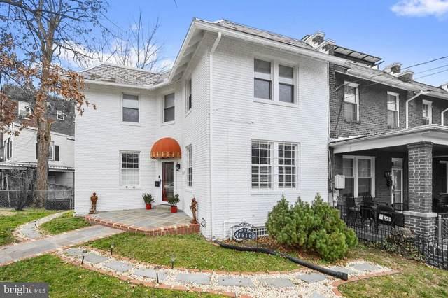 1846 Minnesota Avenue SE, WASHINGTON, DC 20020 (#DCDC503904) :: Fairfax Realty of Tysons