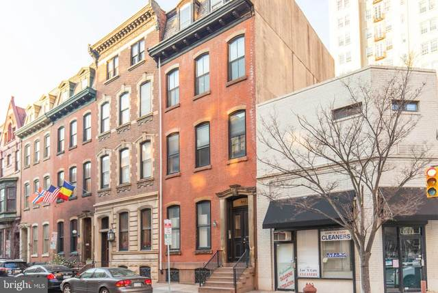 1903 Spruce Street 2C, PHILADELPHIA, PA 19103 (MLS #PAPH979094) :: Kiliszek Real Estate Experts