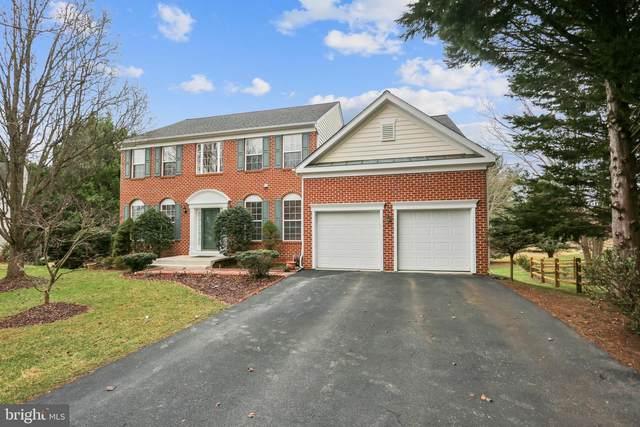 8203 Stringfellow Place, MONTGOMERY VILLAGE, MD 20886 (#MDMC741042) :: Arlington Realty, Inc.