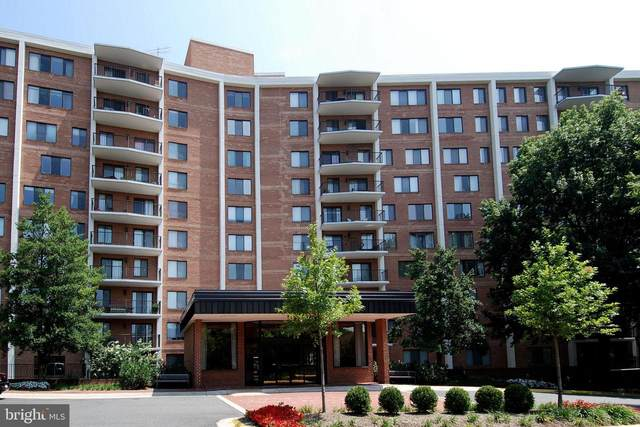 3101 New Mexico Avenue NW #511, WASHINGTON, DC 20016 (#DCDC503930) :: Jennifer Mack Properties