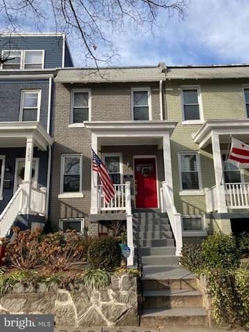 121 18TH Street SE, WASHINGTON, DC 20003 (#DCDC503966) :: The Dailey Group