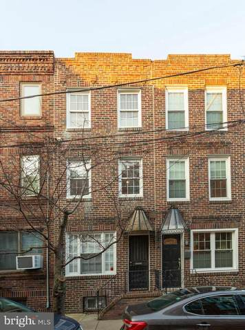 703 Clymer Street, PHILADELPHIA, PA 19147 (#PAPH979256) :: Bowers Realty Group