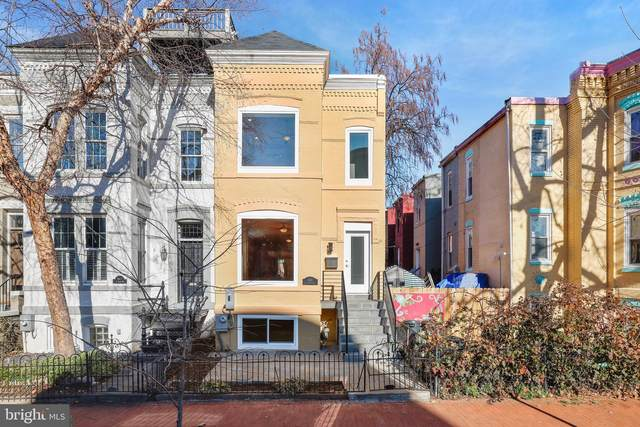 664 G Street NE, WASHINGTON, DC 20002 (#DCDC504052) :: Revol Real Estate