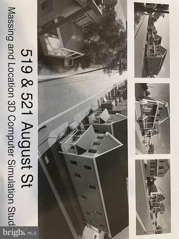 August Street Lot 2, EASTON, MD 21601 (#MDTA140166) :: LoCoMusings