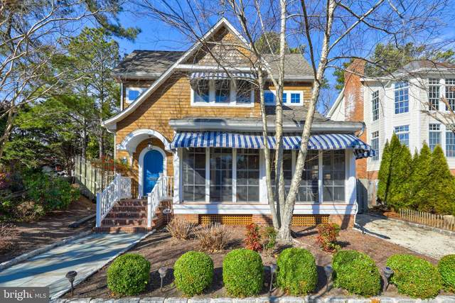 15 Oak Avenue, REHOBOTH BEACH, DE 19971 (#DESU175994) :: Atlantic Shores Sotheby's International Realty