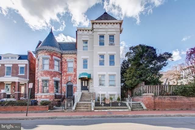 1838 4TH Street NW 1B, WASHINGTON, DC 20001 (#DCDC504114) :: EXIT Realty Enterprises