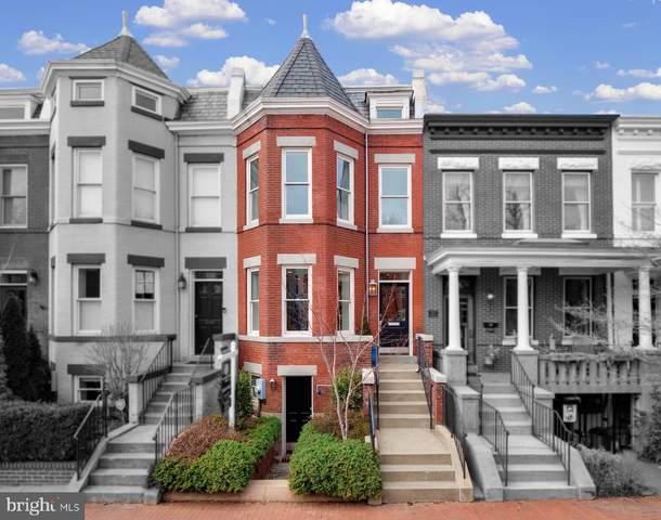 221 11TH Street SE, WASHINGTON, DC 20003 (#DCDC504186) :: Fairfax Realty of Tysons