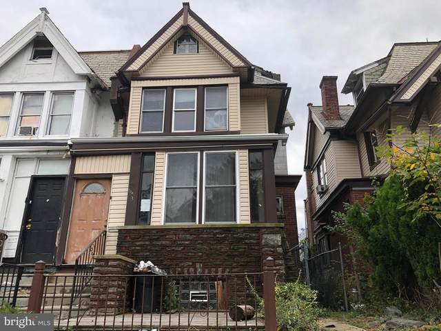 6736 N Broad Street, PHILADELPHIA, PA 19126 (#PAPH979726) :: New Home Team of Maryland
