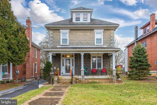 1210 Virginia Avenue, HAGERSTOWN, MD 21740 (#MDWA177248) :: McClain-Williamson Realty, LLC.
