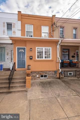 2987 Cedar Street, PHILADELPHIA, PA 19134 (#PAPH979816) :: Shamrock Realty Group, Inc
