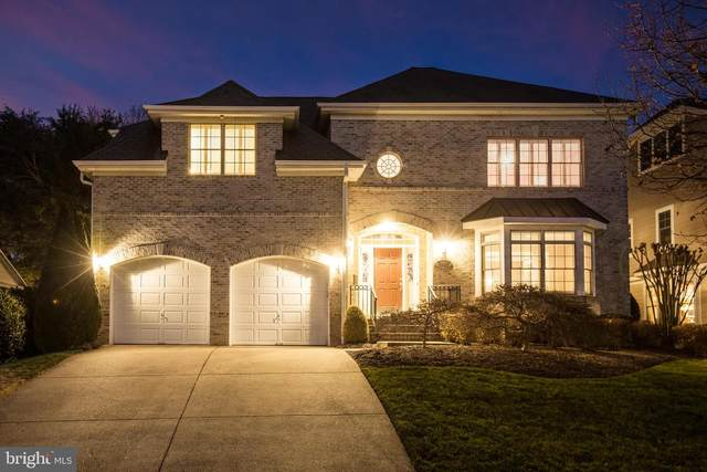 7607 Westfield Drive, BETHESDA, MD 20817 (#MDMC741346) :: ExecuHome Realty