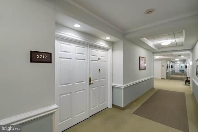 2212 Windrow Drive, PRINCETON, NJ 08540 (#NJMX125872) :: Linda Dale Real Estate Experts