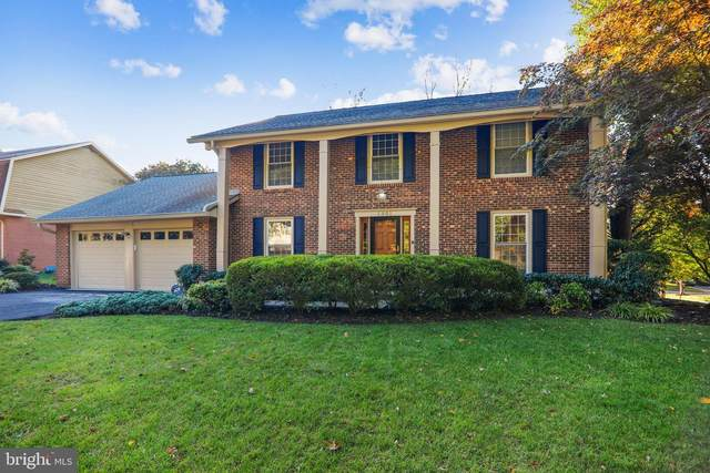 1501 Allview Drive, POTOMAC, MD 20854 (#MDMC741384) :: Bob Lucido Team of Keller Williams Integrity
