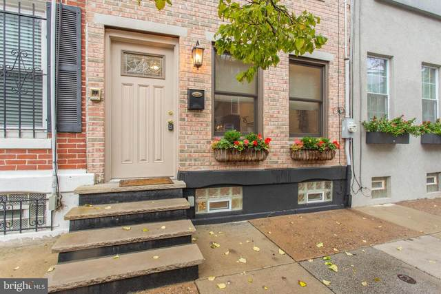 805 S 19TH Street, PHILADELPHIA, PA 19146 (#PAPH980034) :: The Dailey Group