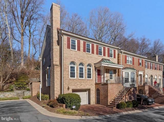 8015 Quarry Ridge Way, BETHESDA, MD 20817 (#MDMC741398) :: Murray & Co. Real Estate