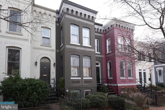 311 E Street NE, WASHINGTON, DC 20002 (#DCDC504448) :: Keller Williams Flagship of Maryland