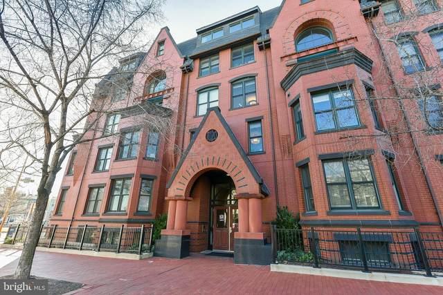 1020 Pennsylvania Avenue SE #201, WASHINGTON, DC 20003 (#DCDC504488) :: Jacobs & Co. Real Estate
