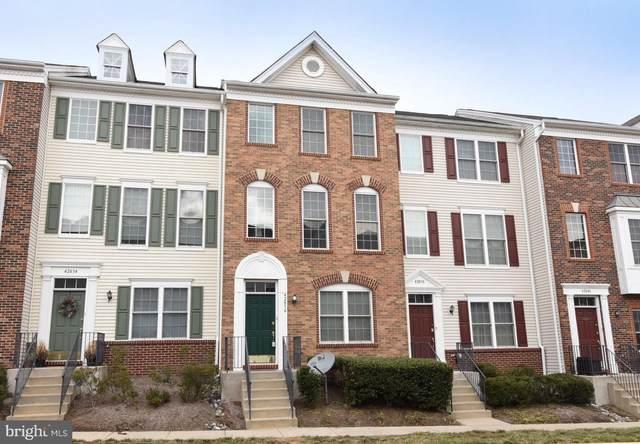 42836 Sykes Terrace, CHANTILLY, VA 20152 (#VALO429262) :: Tom & Cindy and Associates