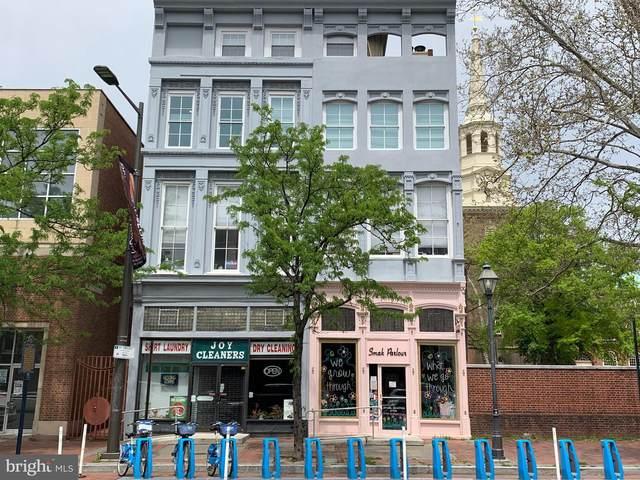 219-221 Market Street, PHILADELPHIA, PA 19106 (#PAPH980686) :: The Dailey Group