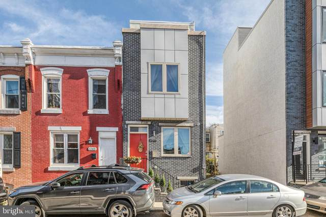 1243 N Dover Street, PHILADELPHIA, PA 19121 (#PAPH981106) :: Bowers Realty Group