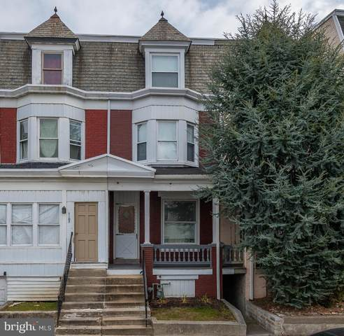 1105 N 12TH Street, READING, PA 19604 (#PABK372738) :: Ramus Realty Group