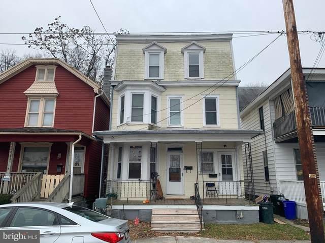 124 S 2ND Street, WORMLEYSBURG, PA 17043 (#PACB131518) :: The Craig Hartranft Team, Berkshire Hathaway Homesale Realty