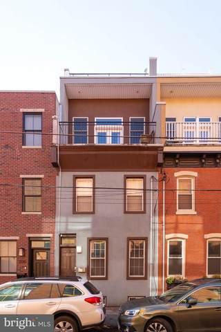 2132 Pemberton Street, PHILADELPHIA, PA 19146 (#PAPH981388) :: Shamrock Realty Group, Inc