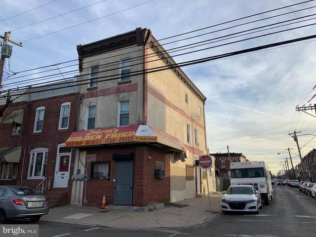 2750 Wharton Street, PHILADELPHIA, PA 19146 (#PAPH981644) :: LoCoMusings