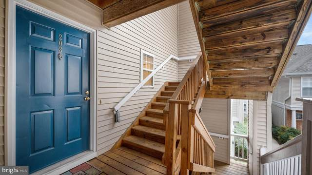 5827 Wyndham Circle #203, COLUMBIA, MD 21044 (#MDHW289876) :: Corner House Realty