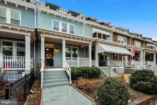 1512 D Street NE, WASHINGTON, DC 20002 (#DCDC505114) :: Arlington Realty, Inc.