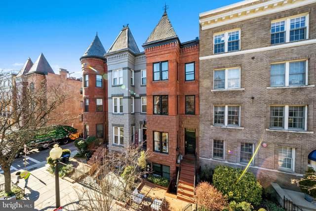 1732 18TH Street NW, WASHINGTON, DC 20009 (#DCDC505146) :: Tom & Cindy and Associates