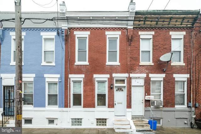 743 Tree Street, PHILADELPHIA, PA 19148 (#PAPH982624) :: Pearson Smith Realty