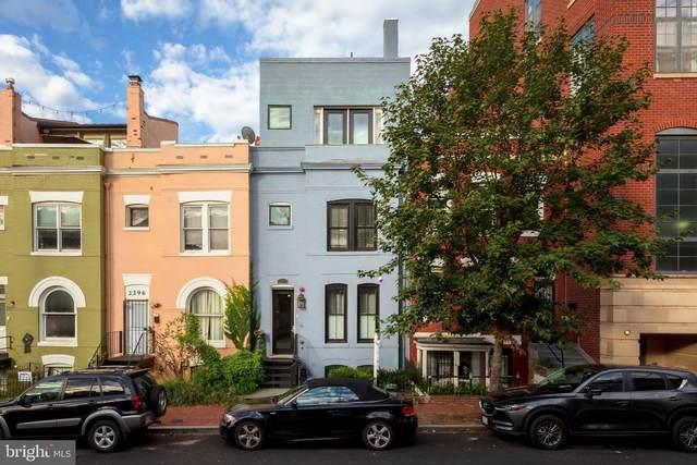 2298 Champlain Street NW C, WASHINGTON, DC 20009 (#DCDC505598) :: Dart Homes