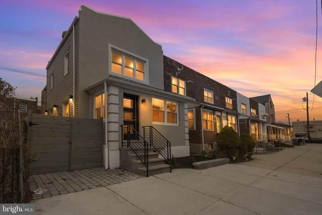 2714 S Darien Street, PHILADELPHIA, PA 19148 (#PAPH982812) :: RE/MAX Advantage Realty