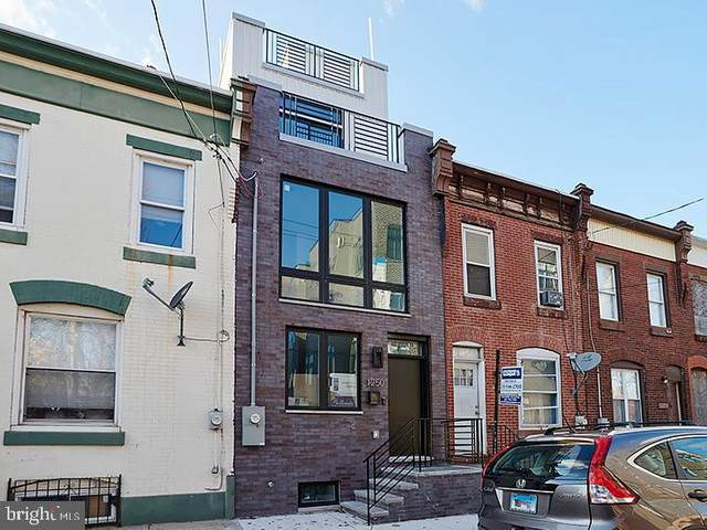 1250 N 30TH Street, PHILADELPHIA, PA 19121 (#PAPH982886) :: Keller Williams Real Estate
