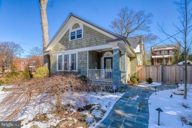 937 N Daniel Street, ARLINGTON, VA 22201 (#VAAR175720) :: Colgan Real Estate