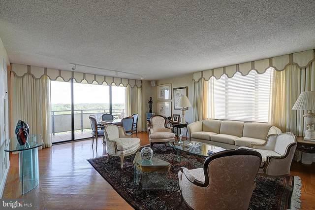 5225 Pooks Hill Road 1428N, BETHESDA, MD 20814 (#MDMC743044) :: Corner House Realty