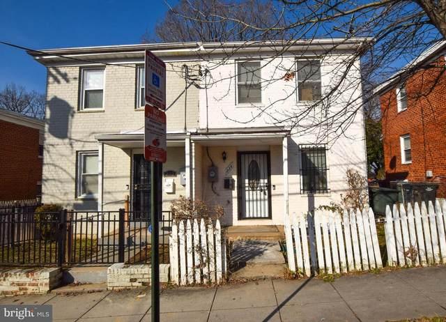 234 56TH Street NE, WASHINGTON, DC 20019 (#DCDC506540) :: EXIT Realty Enterprises