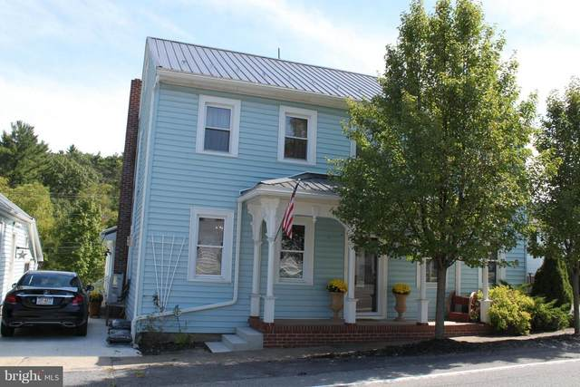 247 Water Street, MOUNT UNION, PA 17066 (#PAHU101816) :: The Joy Daniels Real Estate Group
