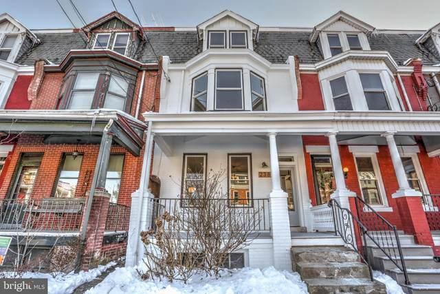 238 E Clay Street, LANCASTER, PA 17602 (#PALA176960) :: The Craig Hartranft Team, Berkshire Hathaway Homesale Realty